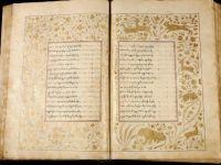 """""""ვეფხისტყაოსნის"""" ხელნაწერები შუასაუკუნეებიდან"""