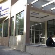 სტუდენტები საქართველოს ეროვნულ უნივერსიტეტსა და ინფრასტრუქტურაზე