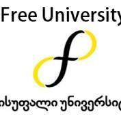 """პრაქტიკა და დასაქმება """"თავისუფალი უნივერსიტეტის"""" სტუდენტებისთვის"""
