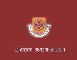 """""""დებატების კლუბი"""" ქართულ უნივერსიტეტში"""